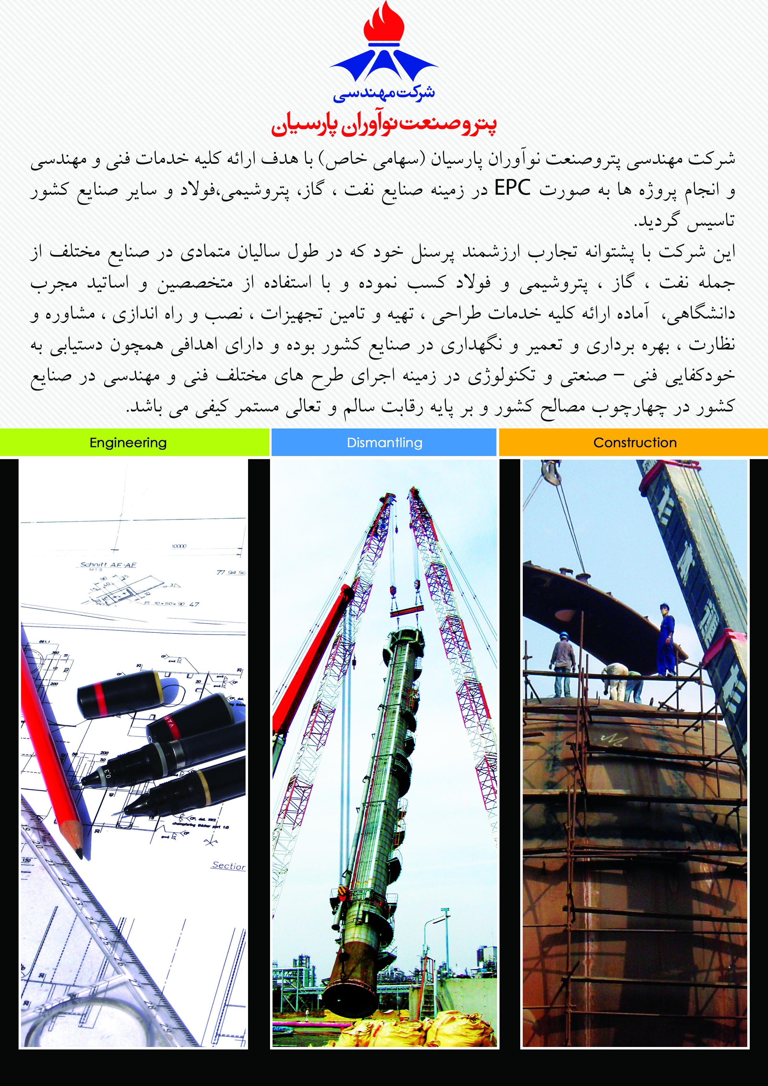 resume farsi_Page_02
