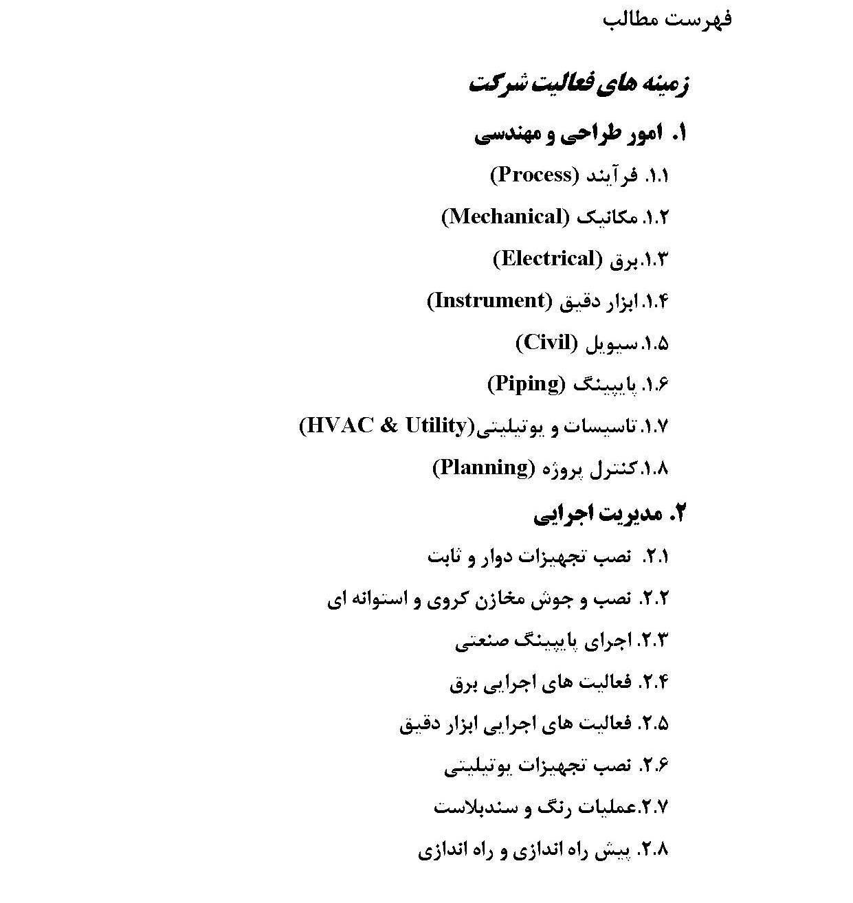 resume farsi_Page_04