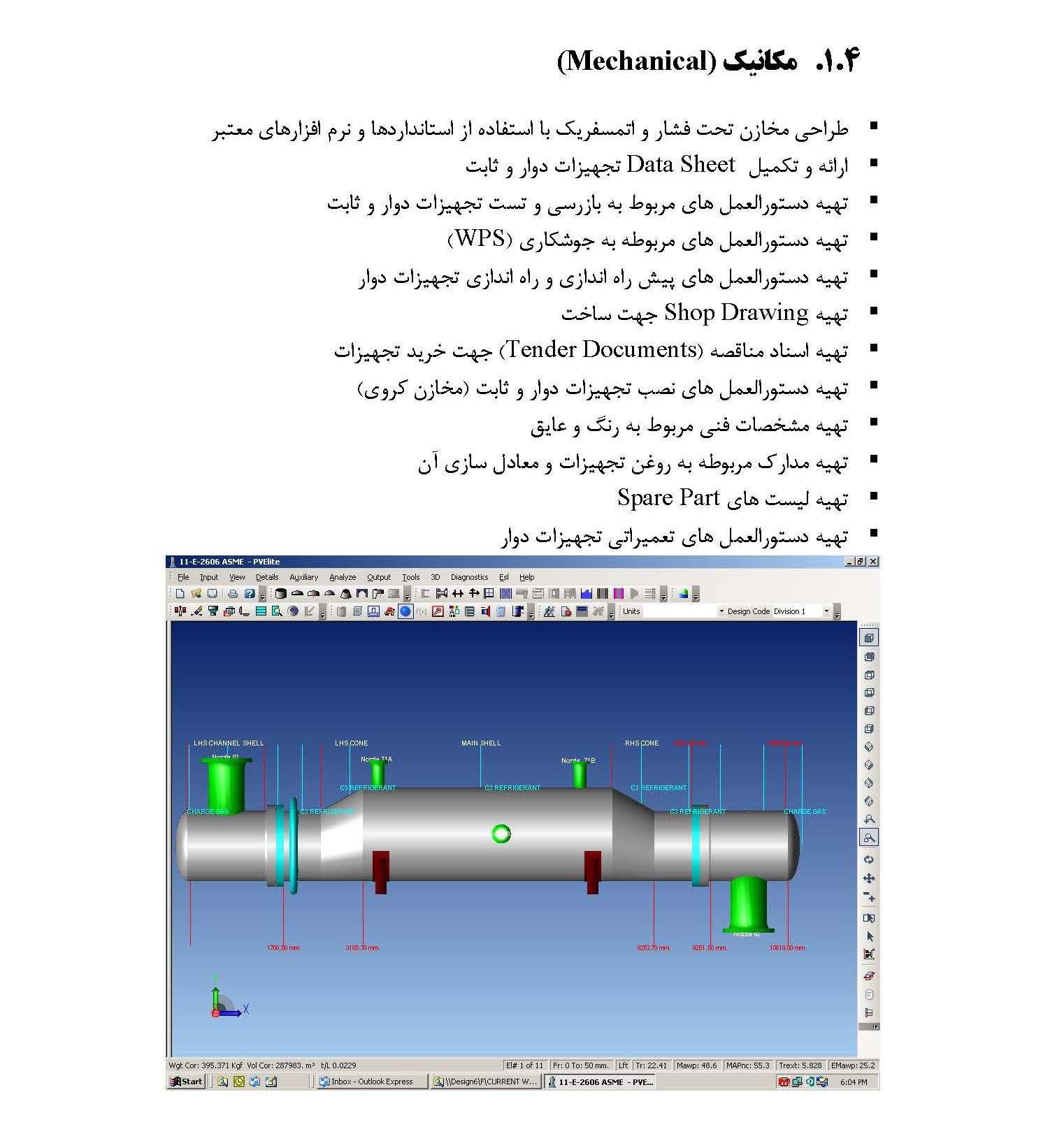resume farsi_Page_09