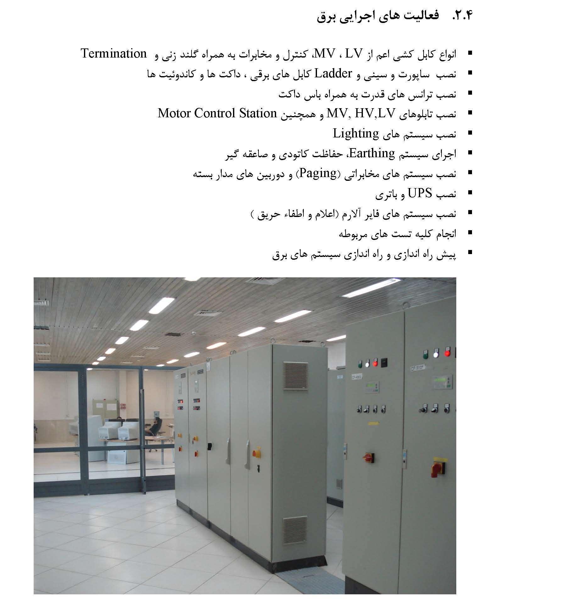 resume farsi_Page_19